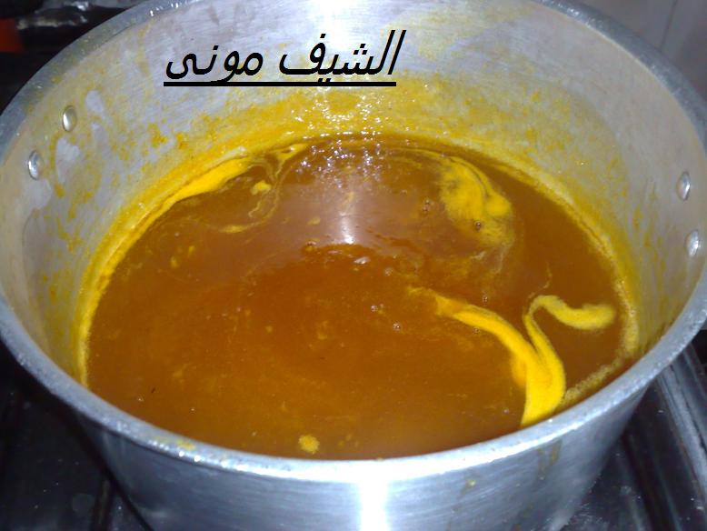 عصير قمر الدين 2014, طريقة عمل عصير قمر الدين 2014 99272.png