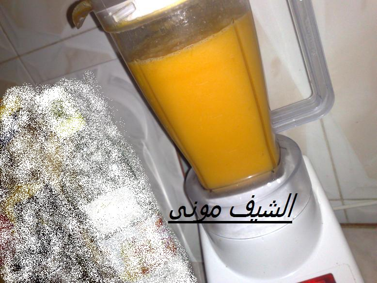 عصير قمر الدين 2014, طريقة عمل عصير قمر الدين 2014 99273.png