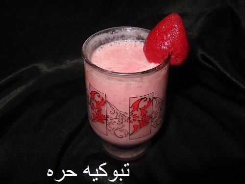 عصير فراوله منعشه 2014, طريقة عمل عصير فراوله منعشه2014 99302.png