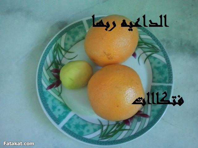 عصير البرتقال بالليمون العصير 2014 - طر يقة عمل عصير البرتقال بالليمون العصير 2014 99362.png